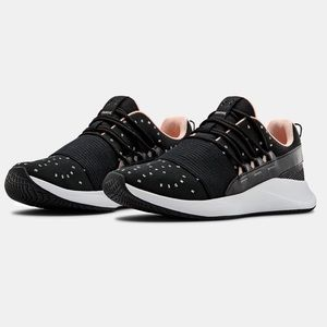Women's Under Armour Charged Breathe Sneakers
